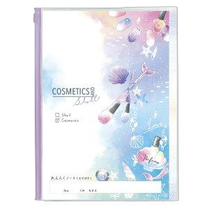 COSMETICS SHELLクラックス(CRUX)B5カバー付き連絡ノート(れんらくちょう・連絡帳)プリント収納用チャックポケットカバー付(CR473435)