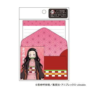 鬼滅の刃(きめつのやいば)竈門禰豆子クラックス(CRUX)ダイヤ型封筒ミニミニレター(CR716192)