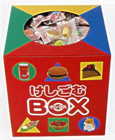 イワコーおもしろ消しゴムけしごむBOX300個入り(ER-BOX300)