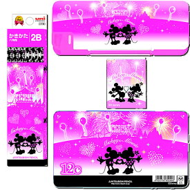 【色鉛筆12色も入ったセット!】ディズニーランド(DSL)ミッキー&ミニー[MICKY&Minnie]鉛筆2B+色鉛筆12色4点文具セット(16dsl-2B+12c-4set)【鉛筆名入れ無料】