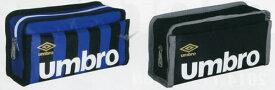 UMBRO(アンブロ)2014.11多収納ペンポーチ(ペンケース)(AH120-8x)