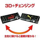 プーマ(PUMA)「3D+チェンジング!」左右に傾けると絵柄が変わるマグネット筆箱2ドアケズール筆入れ(高機能鉛筆削りケズール付ペンケース)(CZ053D)