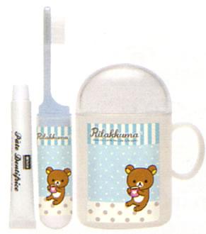 リラックマ[Rirakkuma]R/KG歯ブラシセットお出掛け歯みがきセット(FE-08101)
