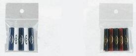 UMBRO(アンブロ)2014.11鉛筆キャップ(H018-4x)