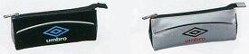 UMBRO(アンブロ)2014.11小型三角ペンポーチ(ペンケース)(H090-5x)