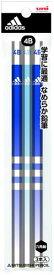 アディダス(AI)[adidas]鉛筆(かきかたえんぴつ3本パック)_4B_青(K7016AI334B3P)