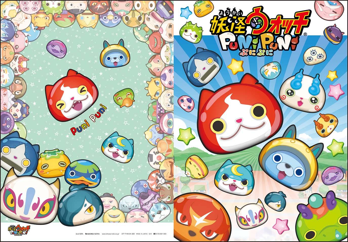 妖怪ウォッチぷにぷにシリーズWポケットクリアファイル(377-7140-05)