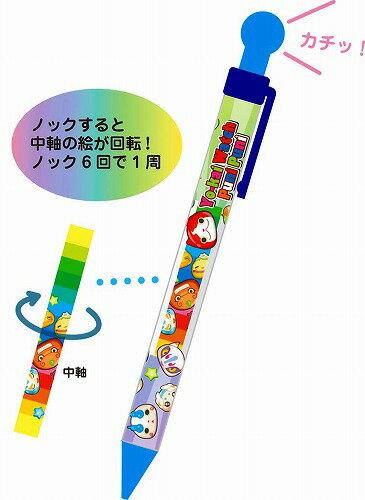 妖怪ウォッチぷにぷにいっぱいシリーズボールペン(714-7140-02)