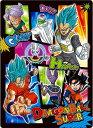 ドラゴンボール超(スーパー)「DRAGONBALLSUPER」ジャンプシリーズ下敷き(771-2700-05)