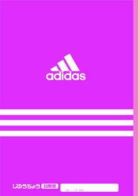 アディダス(AI)[adidas]じゆう帳(自由帳・自由ノート)自由帳(B5)_ピンク(A01200JAI.13)
