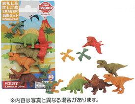 イワコーおもしろ消しゴム【新柄】パックケシゴム 恐竜(ER-BRI044)