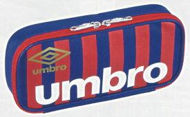 UMBRO(アンブロ)2015.11UMB仕切りペンポーチ(ペンケース/筆箱)RxSTP FC東京阪モデル(H140-28)