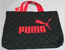 プーマ「PUMA」キルト地レッスンバッグ(通学用手提げ鞄)(PM125BK)