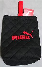 プーマ「PUMA」シューズケース(キルト地シューズバッグ)上履き入れ(PM127BK)