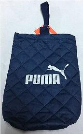 プーマ「PUMA」シューズケース(キルト地シューズバッグ)上履き入れ(PM127NB)