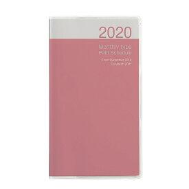 2020年97*153mmサイズダイアリー手帳デイリーダイアリープチスケジュール帳2020 スリム(PSV-002-20P) ナカバヤシ