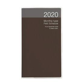 2021年97*153mmサイズダイアリー手帳デイリーダイアリープチスケジュール帳2021 スリムブラック(PSV-002-21D) ナカバヤシ