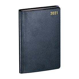 2021年75*114mmサイズダイアリー手帳プランニングダイアリー(スケジュール帳)マイナー(P-451-21) ナカバヤシ