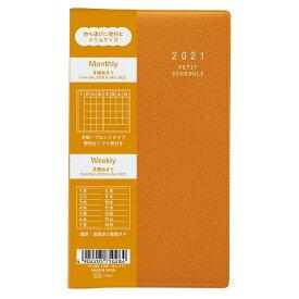 2021年B7サイズ改(90×154mmコンパクトなダイアリー手帳月間ブロック&見開き2週間(スケジュール帳)プチスケジュール ナカバヤシ オレンジ(PS-002-21OR)