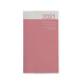 2021年97*153mmサイズダイアリー手帳デイリーダイアリープチスケジュール帳2021 スリム(PSV-002-21P) ナカバヤシ