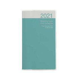 2021年97*153mmサイズダイアリー手帳デイリーダイアリープチスケジュール帳2021 スリムブルー(PSV-002-21B) ナカバヤシ