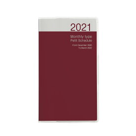 2021年97*153mmサイズダイアリー手帳デイリーダイアリープチスケジュール帳2021 スリムエンジ(PSV-002-21DR) ナカバヤシ