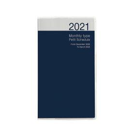 2021年97*153mmサイズダイアリー手帳デイリーダイアリープチスケジュール帳2021 スリムダークブルー(PSV-002-21DB) ナカバヤシ