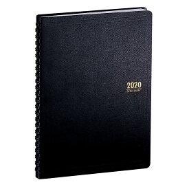 2021年A5ダイアリー手帳プランニングダイアリー(スケジュール帳)パーソロン(PD-850-21) ナカバヤシ