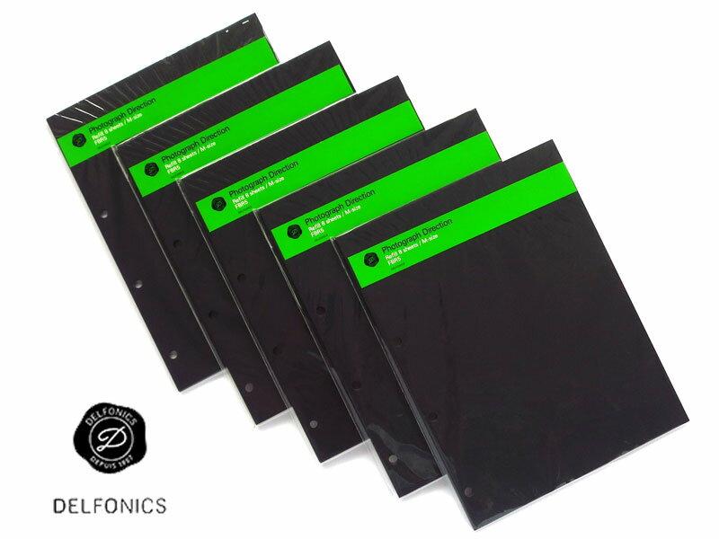 【アルバム】DELFONICS デルフォニックスPDフォトアルバム リングM PD02用 紙台紙FBR5