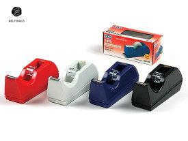 【収納ラック】MASマスDELFONICS デルフォニックステープディスペンサー400009(MA740)全4色