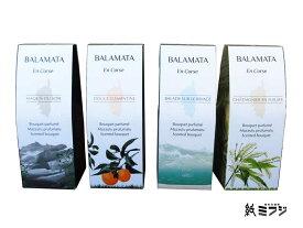 【ルームフレグランス】BALAMATAバラマタルームフレングランス香り:4種類