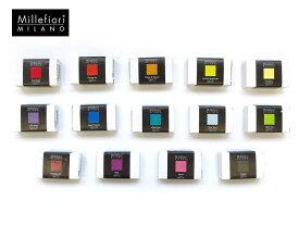 【ルームフレグランス】MillefioriミッレフィオーリCar Fragranceカーエアーフレッシュナーカーフレグランス交換用リフィル16種 2個入り