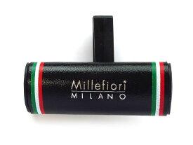 【ルームフレグランス】MillefioriミッレフィオーリカーエアーフレッシュナーカーフレグランスURBAN アーバン16CAR-C-17(CDIF-C-007)コールドウォーターCold Water
