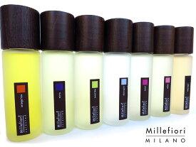 【ルームフレグランス】MillefioriミッレフィオーリFragrance Diffuserフレングランス ディフューザーセレクテッドシリーズ7種