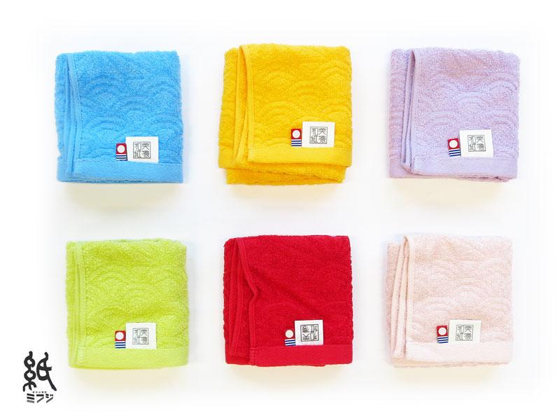 【今治タオル】【美濃和紙】和紙タオルタオルハンカチ ポップカラー全6色