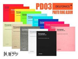 【アルバム】DELFONICS デルフォニックスPDフォトアルバム リングML(A4)500173(PD03) 全16色