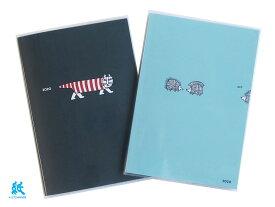 【ダイアリー手帳】Lisa Larson リサラーソンダイアリー手帳 B6マンスリーLL1762020年1月はじまり2020年12月版全2色