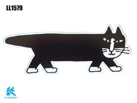 【ポストカード】Lisa Larson リサラーソンマイキーダイカットポストカードLL1569タキシード