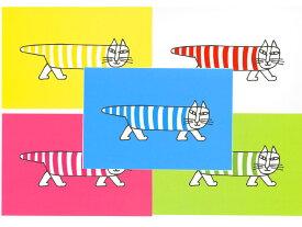 【ポストカード】Lisa Larson リサラーソンマイキーUVポストカードLL743 全5色