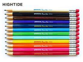 【HIGHTIDE ハイタイド】PENCO ペンコパサーズメイト シャープペンFT099 全12色
