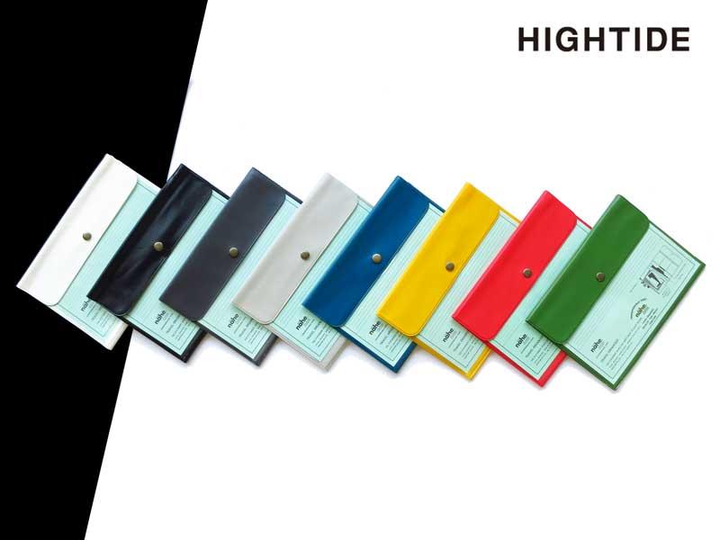 【カードケース】HIGHTIDE ハイタイドnahe ネーエトラベルオーガナイザーGB181 全8色
