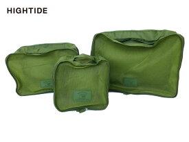 【バッグインバッグ】HIGHTIDE ハイタイドnahe ネーエトラベルパッキングバッグ3サイズセットGB238 KHカーキ