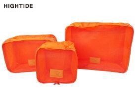 【バッグインバッグ】HIGHTIDE ハイタイドnahe ネーエトラベルパッキングバッグ3サイズセットGB238 ORオレンジ