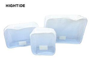 【バッグインバッグ】HIGHTIDE ハイタイドnahe ネーエトラベルパッキングバッグ3サイズセットGB238 WHホワイト