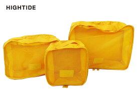 【バッグインバッグ】HIGHTIDE ハイタイドnahe ネーエトラベルパッキングバッグ3サイズセットGB238 YEイエロー