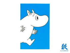 【ネームカード】ムーミンmoominネームカードブルー E20-1071袋(12枚)〜
