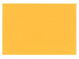 【Pカード】グリーティング用 無地カードNTラシャ 山吹 50枚入り