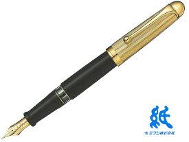 【万年筆】AURORA アウロラ88(OTTANTOTTO)クラシック801万年筆 14Kペン先 F・M・Bリザーブタンク付