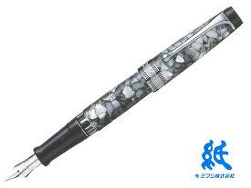 【万年筆】AURORA アウロラオプティマ996-CG万年筆 ブラックパール14Kペン先 F・M・Bリザーブタンク付