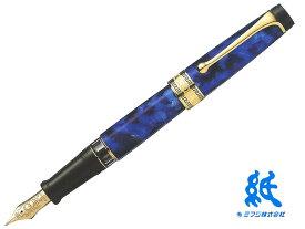 【万年筆】AURORAアウロラオプティマ 996-B 万年筆 ブルーGT14Kペン先 F・M・Bリザーブタンク付